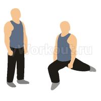 Боковые выпады с собственным весом
