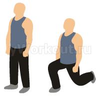 Выпады с собственным весом в ходьбе